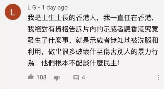 """三种语言狂怼""""港独""""示威者的女孩找到了!依旧很刚!"""