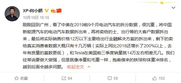 2019年顺发彩票网站_快乐中学习 实践中成长