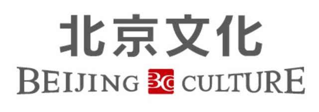 北京文化因《流浪地球》收益近2.8亿 又花8.4亿收购旅游公司