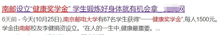 澳门凤凰网上娱乐网站-他位列开国大将之首,为人谦和,但这一次却没有服从毛主席的命令