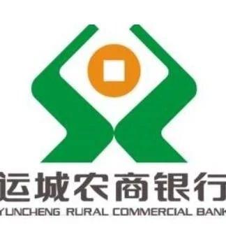 山西运城农商行逾期贷款占比27%   不良率升至2.22%资产质量面临下行压力