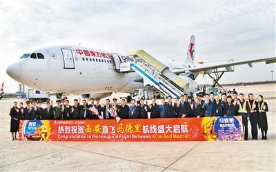 西安咸阳国际机场开通西北首条直飞马德里航线
