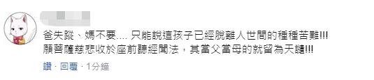 w600万娱乐开多久了,飞虹路755弄小区 PK 国年路135弄小区谁是杨浦最热门小区?