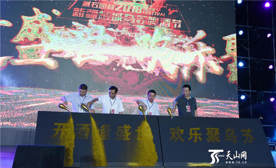 赏赛事、看表演 乌鲁木齐第三届马术文化节举行