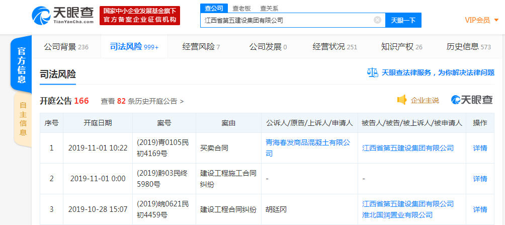 「苹果机压法」11月28日 · 宁波 · 2019 生鲜供应链分会年会邀您出席