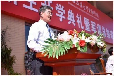"""上海立信会计金融学院开展丰富多样的""""开学第一课""""活动"""