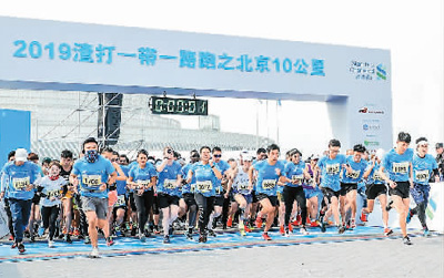 「注册送300永利」四川省新获批3家综合保税区 总数达5家,居中西部第一