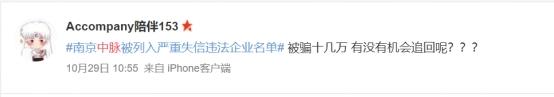 真人现金娱乐场排行-上海集中签约42个外资项目 投资总额约77亿美元