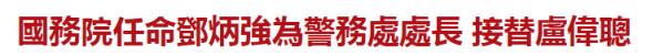 大运彩票dy9907-万博智电副总经理杜利民辞职 持有公司15.32%股份