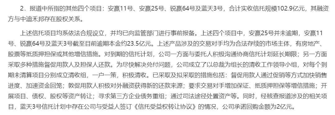 u乐客户端官方|2019年9月28日山东德米特生物科技股份有限公司以底价竞得潍坊市1宗工业用地 以14万元/亩成交