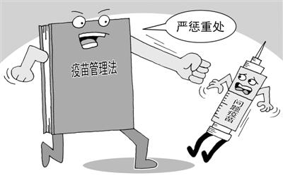 http://www.liuyubo.com/zhengwu/1238422.html