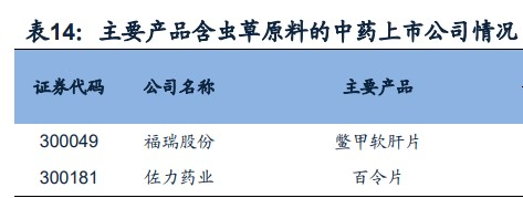 宝盈平台uedbet - 北京的外地人怎么买房 在北京买房要注意什么