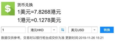 新博狗开户网_贵人鸟涨停 控股股东3769.50万股司法冻结股份将在京东拍卖