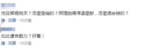 海天国际娱乐平台·东湖高新超高人气小区礼尚人家 VS 中南财大南湖校区宿舍?
