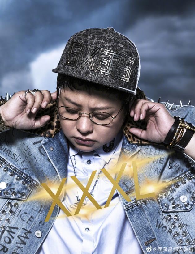 """嘻哈新人韩红""""出道"""" 发文表示热爱嘻哈拒绝骂战"""