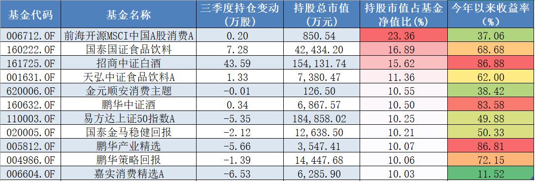 必发集团娱乐官方网站_国庆当天全国铁路发送旅客1625万人次 创单日新高