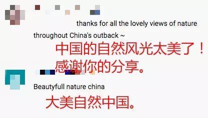 """90后美国小伙用镜头告诉世界什么叫""""大美中国"""""""