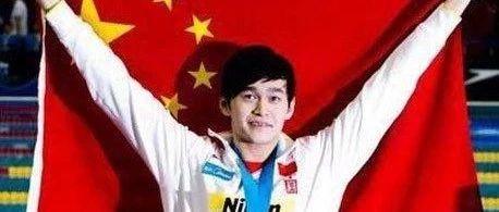 孙杨又双叒叕换经纪公司了,如何评价他与众辉体育的牵手呢?