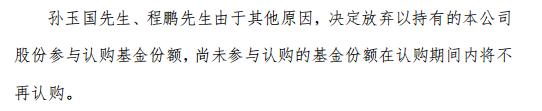 最新版玩家汇客户端,上海电气复牌跌停  证金、汇金、汇添富亏3.3亿元