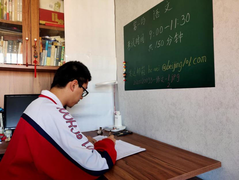 """今起北京市5万余名高三考生在家""""模拟考""""图片"""