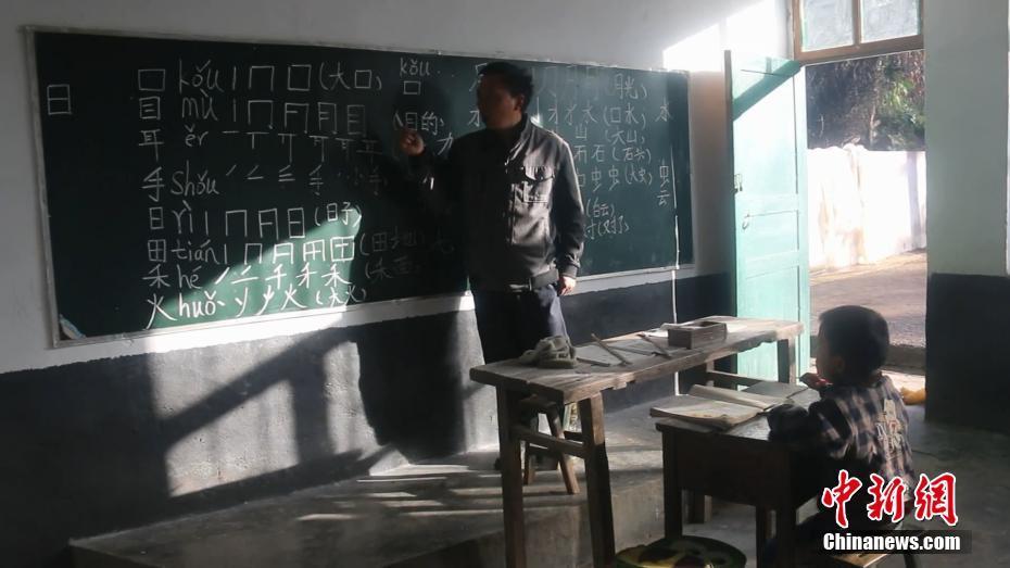 天津权健与广州恒大足球CCAV5直播
