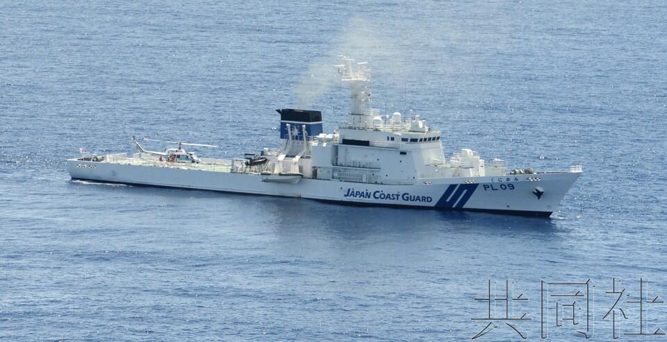 日媒:日本拟部署大型巡逻船防范核电站遭恐怖袭击