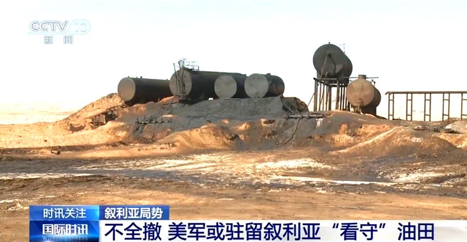 「为什么打款了没到账」中国海军继续下饺子!又接收4艘,该舰至少还需要60艘