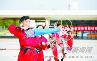 2019中国(德州)体育产业交流大会侧记