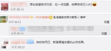 appbbin-周末要闻:上周纳指标普连跌四日 马云今日宣布接班人