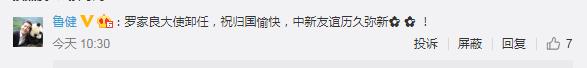 """现金网博e百 上海民族乐团到访泰国清迈,满城劲吹""""中国风"""""""