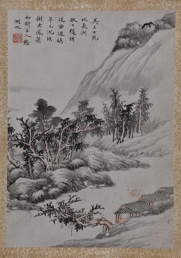 吴湖帆作品