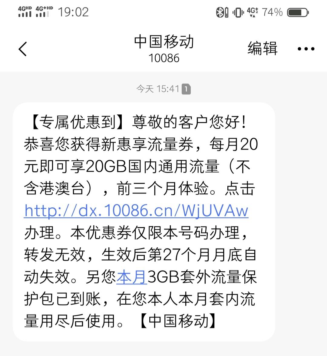 葡京娱乐场买彩票 - 湖南2省管领导干部被双开,其中一名省发改委党组成员