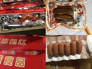 温州一超市沾染鼠药副食品丢失,警方称已追回未流向社会