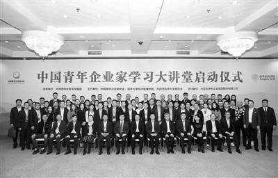 紫金国际平台官方网站·广马公益慈善名额今日15时启动报名