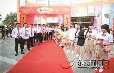 东莞市纺织服装学校为18岁学生举行成人礼活动