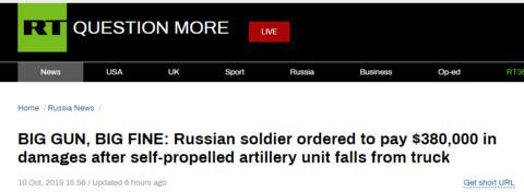 俄媒报导截图