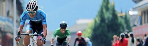 中新网直播:2019·环泸沽湖国际自行车公开赛鸣枪开赛