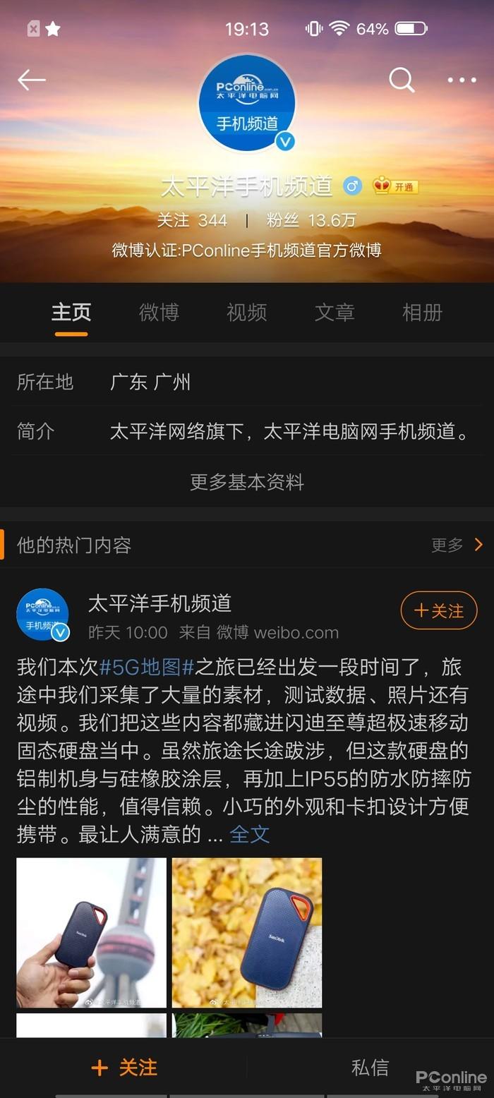 新龍娱乐网址是多少-足球——中超:上海申花胜大连一方