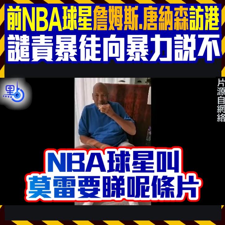 九洲体育直播,王艺回应与纪凌尘事件,张丹峰洪欣风波后首同框!