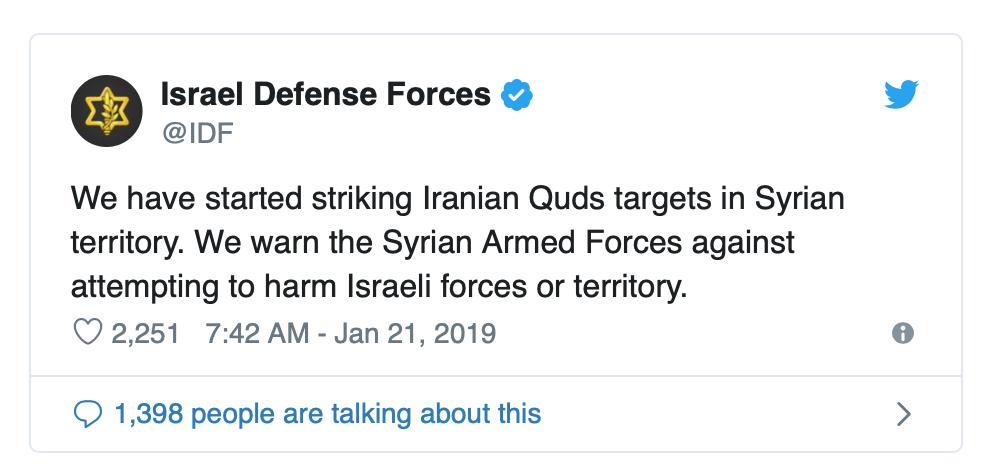 以色列罕见承认对伊朗在叙目标实施打击