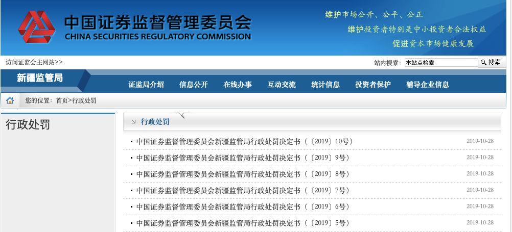 澳门新葡亰网站合法吗-前10个月湛江市外贸进出口总值327.7亿元,同比增长7.8%