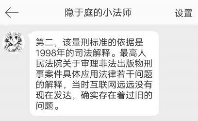 苏会文七星彩12049期推荐