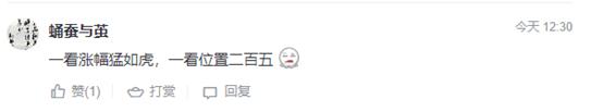 """网站注册就送,杭州首个危旧房""""拆复建""""项目完工!"""