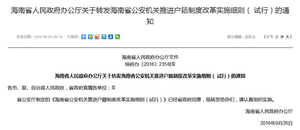 赢咖娱乐手机app_广西融水县政协原主席潘文辉被双开:收受名贵特产及为亲属谋利