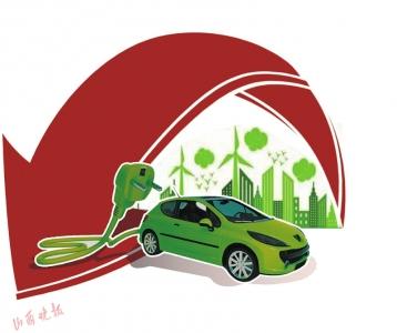 新能源汽车未来依然可期?
