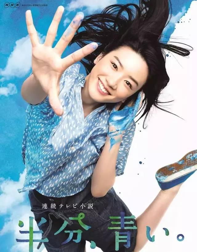 凭借该剧她获得了第98届日剧学院奖最佳女主角。