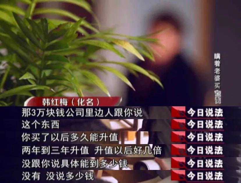 """网投平台1,""""大航天时代""""前夜:星箭合璧助力中国商业航天"""