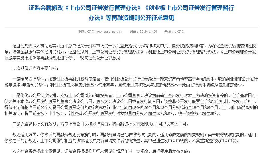球探即时比分官方网站·中资航空股全线下跌 中国国航跌近3%