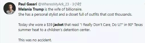 美第一夫人穿价值39美元外套被网友怼 因为这些字