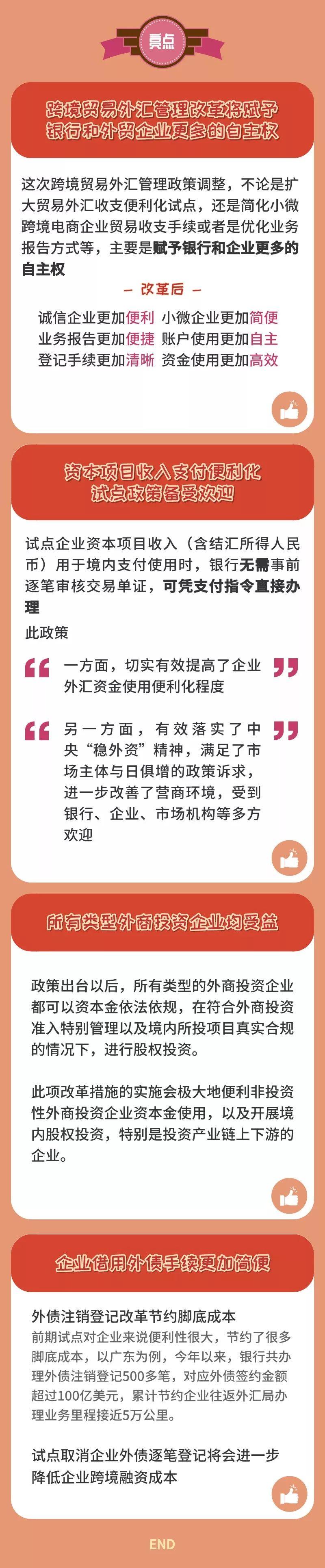 国际新葡京娱乐|章莹颖案庭审首日:杀戮谎言录音带和失丧的人性